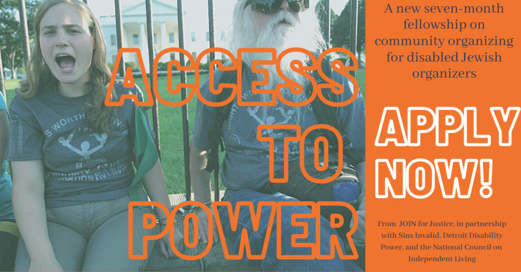 Access to Power Ad - Full image description in article.